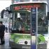 La Diputación de Bizkaia inicia la renovación de los autobuses de Bizkaibus