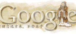 Google celebra el nacimiento de Confucio