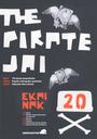 Pirate Jai Irungo Lakaxitan