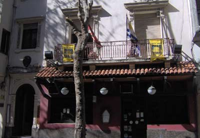 Sede del Centro Vasco 'Euskal Erria' en Montevideo