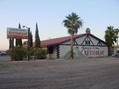 Basque Etchea restaurant (photo EuskalKultura.com)