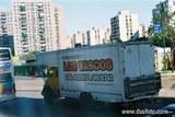 """Camión de """"Mudanzas Los Vascos"""""""