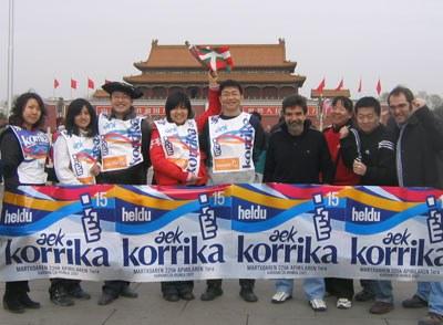 También la Korrika disfrutó de sus kilómetros en China, de la mano de la euskal etxea del país asiático