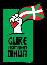Logo SNV 2007