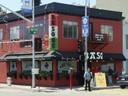 Bizitza laburra izan zuen 'Basque' izeneko jatetxeak, euskal moldea maite zuen amerikar koadrila batek San Franciscon zabaldua