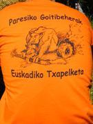 Paresi (Busturia) Goitibeherak 2008 - Kamiseta