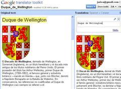 Google Translator Toolkit, katalanez