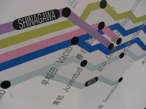 Ana Soler, metro-mapa gizatiarra