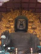 Buda nire laguna da