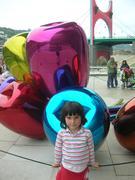Jeff Koons, Guggenheim