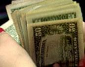 /homepage/images/news2_remittance.jpg