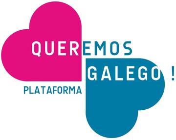 09_b_queremos_galego.jpg
