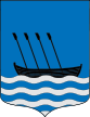 Escudo de Lemoiz