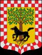 Escudo de Mundaka