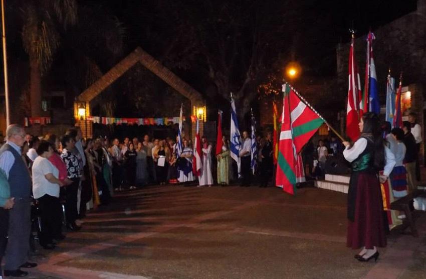 Euskal banderaduna