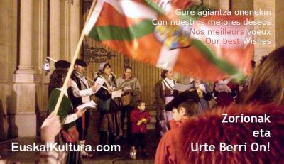 Urte Berri On eta agianza onenak gure irakurleei eta euskal herritar guztiei oro har