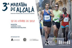 Maratón Alcalá de Henares 2018, reto con relevos incluidos